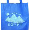 Custom printed PP non-woven bag 70x70x19cm image