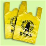 T-shirt bag 510x(300+140)x0.025mm image