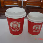 Custom printed 8 oz double wall paper cup image